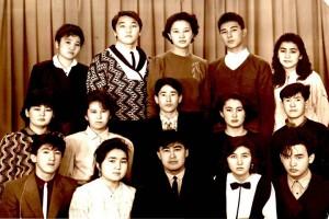 Первый выпуск специальности психология 1995 г. казахское отделение