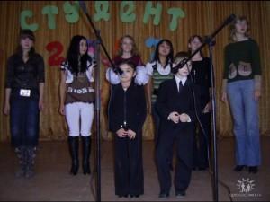 Посвящение в студенты 01.11.2007 группа ПиМНО