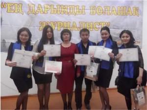 Студенты кафедры журналистики были призерами республиканской олимпиады