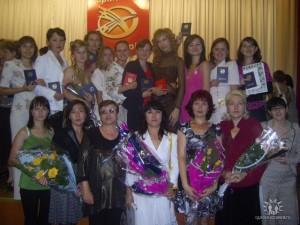 Студенты специальности ПиМНО 2008 года выпуска вместе с преподавателя ми на вручении дипломов